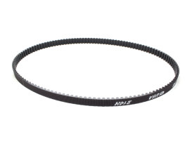 128 Tooth x 1-1/8in. Wide Final Drive Belt. Fits 883 Sportster 1991up with 61 Tooth Rear Pulley.