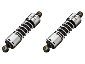 412 Series, 11in. Standard Spring Rate Rear Shock Absorbers - Chrome. Fits Sportster 2004up.